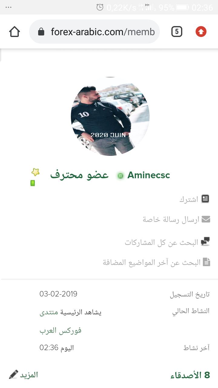 Name:  Screenshot_20201203-023632.png Views: 30 Size:  158.3 KB