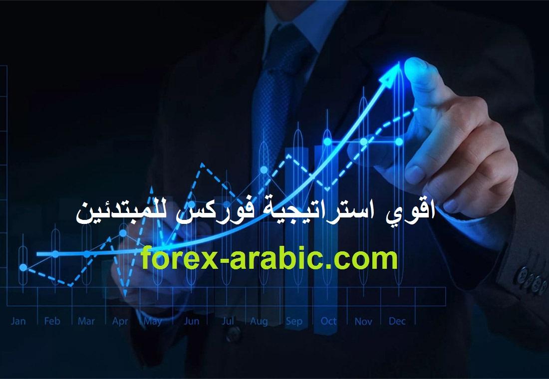 Name:  Forex-trading-website.jpg Views: 23 Size:  168.6 KB
