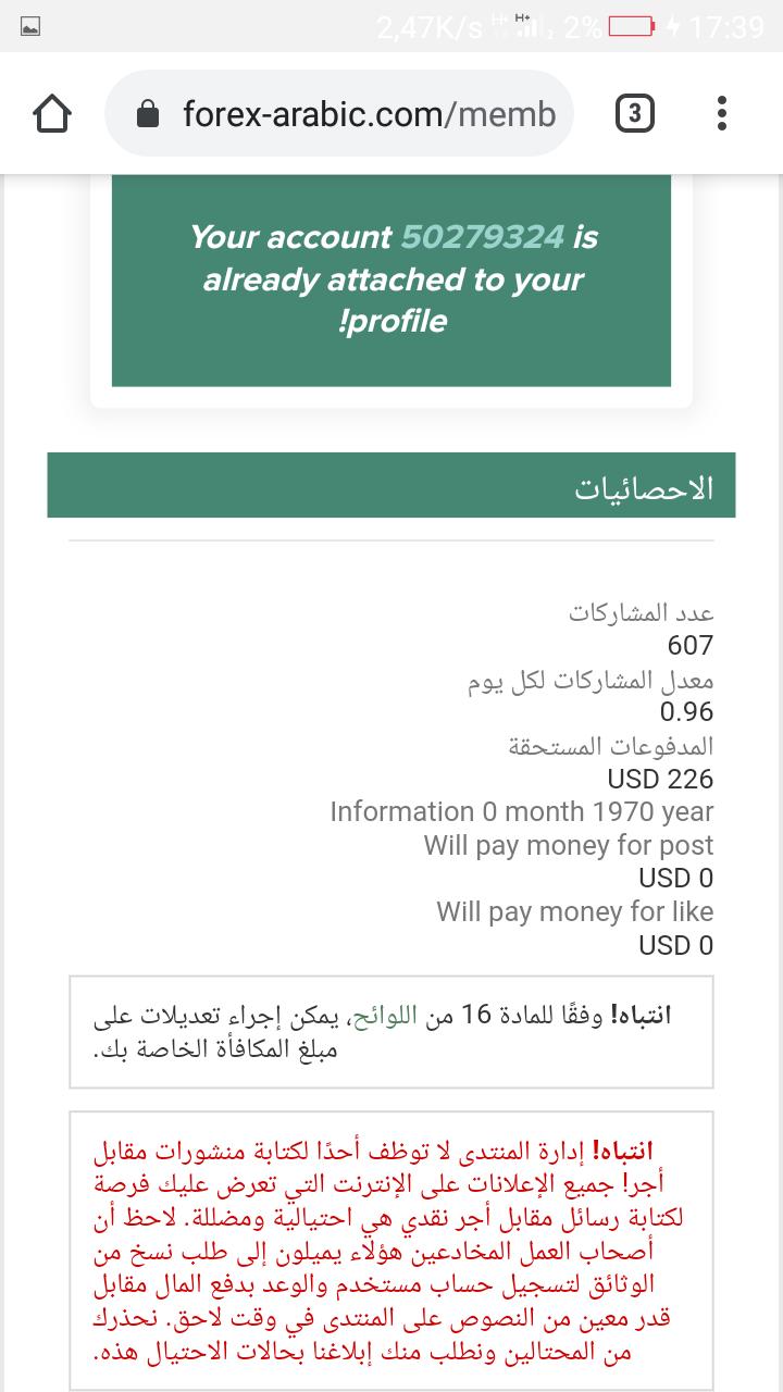 Name:  Screenshot_20201124-173950.png Views: 46 Size:  156.0 KB